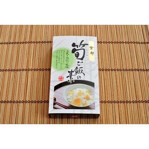 京都香月庵 京都筍ご飯の素3パック 産地直送 京都府産 京都の春の伝統野菜 たけのこ 京都だけの伝統栽培法から生まれる逸品の味を最大限に引き出したご飯の素|otodoke-shopping