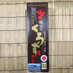 坂元のくろず薩摩 2年熟成 360ml×2本【黒酢 贈り物 ギフト】|otodoke-shopping