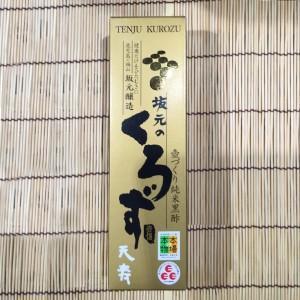 坂元のくろず天寿 3年熟成 2000ml×2本【黒酢 贈り物 ギフト】|otodoke-shopping