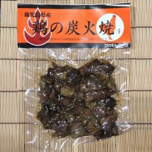 【鹿児島県産】鶏の炭火焼 140g×3袋【おつまみに最適!鶏もも肉】|otodoke-shopping