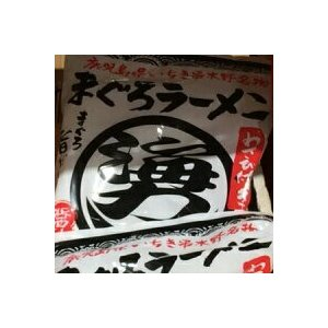 【12食分】まぐろラーメン 醤油味 わさび付き【遠洋まぐろ 醤油ラーメン】|otodoke-shopping