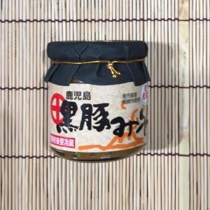 【鹿児島の黒豚】黒豚みそ 200g×3本【お酒のおつまみ、ご飯のお供】|otodoke-shopping