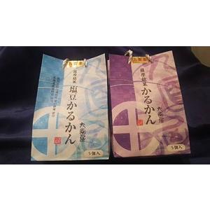 【鹿児島伝統銘菓】かるかん・塩豆かるかん【贈り物 ギフト お茶うけ】|otodoke-shopping