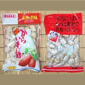 【さつまいも飴】元祖からいも飴セット【薩摩芋 キャンディー 鹿児島産】|otodoke-shopping