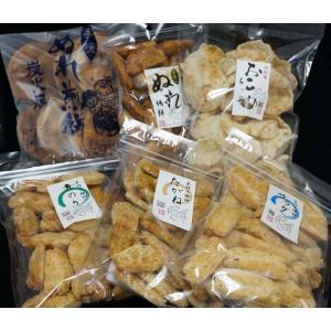【中城本店】おせんべい詰め合わせ。6種類のお煎餅の詰め合わせです。上品かつボリュームのある品ですので贈りものやお茶のお供にどうぞ。|otodoke-shopping