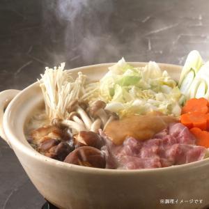 【能登豚野菜みそ鍋4〜6人前】お店で人気の能登の里山、能登の里海の素材が生きる、「能登豚」を使った「豚野菜みそ鍋」です。|otodoke-shopping