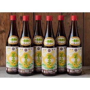 【ギフトにも最適】【送料無料】コヤマダ(小山田産業)の菜種(なたね)油720ml瓶6本詰め合わせ(箱入)完全無添加・無農薬、100%国産菜種。|otodoke-shopping