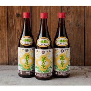 【ギフトにも最適】【送料無料】コヤマダ(小山田産業)の菜種(なたね)油720ml瓶3本詰め合わせ(箱入)完全無添加・無農薬、100%国産菜種。|otodoke-shopping