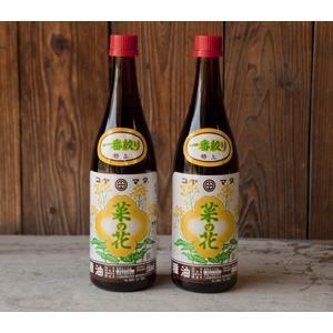 【ギフトにも最適】【送料無料】コヤマダ(小山田産業)の菜種(なたね)油720ml瓶2本詰め合わせ(箱入)完全無添加・無農薬、100%国産菜種。|otodoke-shopping