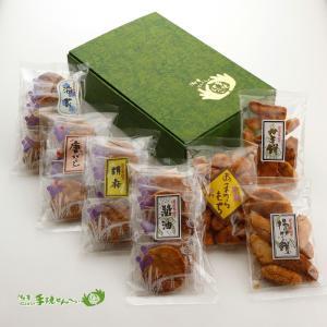 【潮来名物】【潮来にしくら】米菓詰合せ|otodoke-shopping