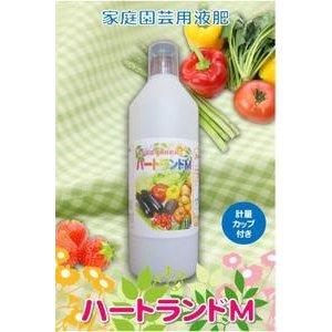 【有機入り液体肥料】ハートランドM これ1本に植物の生長に必要なすべての肥料成分(窒素・リン酸・加里+微量要素)が含まれています。|otodoke-shopping