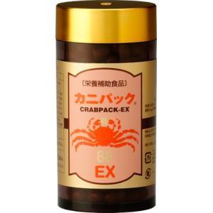 カニパック88EX(240粒入)3個セット ※この商品は代引きのみにて販売です(送料・消費税・代引き手数料込)※業界最安値です!|otodoke-shopping