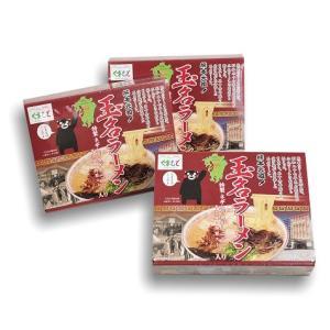 熊本元祖!玉名ラーメン3食入り×3箱セット|otodoke-shopping