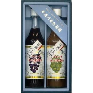 マルタのきぶどう白ぶどう600ml2本詰合 仙台空港国内線ラウンジにて採用された最高品質の【ぶどうジュース】 ギフト対応致します!|otodoke-shopping