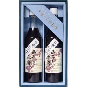 山ぶどう原液600ml2本詰 まるでワインのような濃厚感たっぷりの【ぶどうジュース】を是非ご堪能下さい!お食事や料理に!ギフト対応致します!|otodoke-shopping