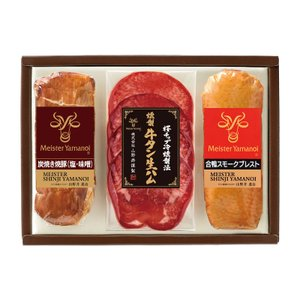 【鹿児島「マイスター山野井」】炭焼き焼豚(塩・味噌)、合鴨スモークブレスト、燻製牛タン生ハム(スライス)|otodoke-shopping