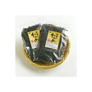 漁師直送!三陸牡鹿半島の至宝、最高級「金華わかめ」(湯通し塩蔵わかめ)300g×2袋セット|otodoke-shopping