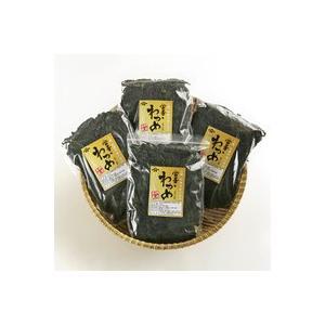 漁師直送!三陸牡鹿半島の至宝、最高級「金華わかめ」(湯通し塩蔵わかめ)300g×4袋セット|otodoke-shopping