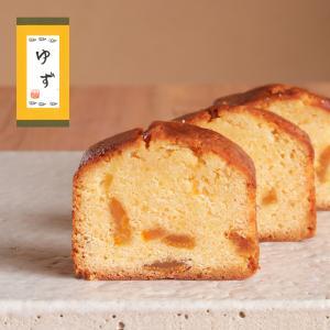 足立音衛門 ゆず の パウンドケーキ 季節 限定 スイーツ 和菓子 洋菓子(最終発送日は1/20)