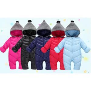 e79653f251848 二点送料無料 棉服ダウンオールインワン カバーオール冬ロンパース赤ちゃん子供服ベビー服もこもこ綿入れダウンツーウェイオール出産祝い