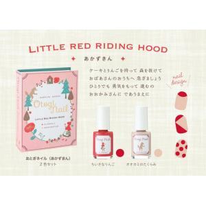 キッズネイル キッズコスメ「Otogi Nail オトギネイル」LITTLE RED RIDING HOOD(あかずきん)2色セット|otoginail