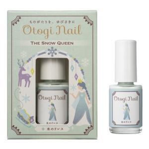 キッズネイル キッズコスメ「Otogi Nail オトギネイル」THE SNOW QUEEN 氷のドレス(アイスグリーン)|otoginail