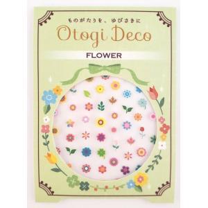 Otogi Deco(オトギデコ) FLOWER(フラワー) ネイルアートシール|otoginail