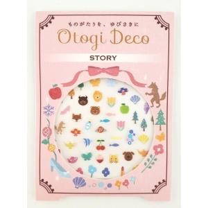 Otogi Deco(オトギデコ) STORY(ストーリー) ネイルアートシール|otoginail