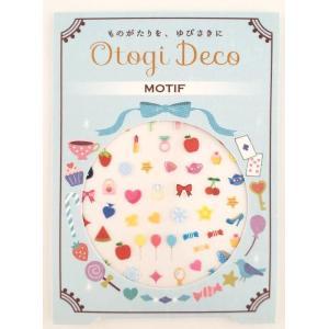 Otogi Deco(オトギデコ) MOTIF(モチーフ) ネイルアートシール|otoginail