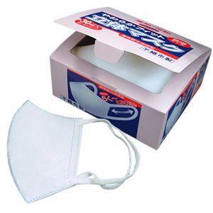 マスク 立体 ノーズクッション付き 普通サイズ 30枚入り
