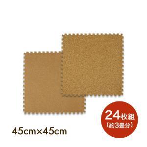 コルクマット 大判 3畳 24枚 45cm ジョイントマット コルクカーペット コルク カーペット|otogino