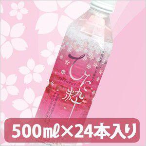 水郷「日田」の新銘水 ひた粋500ml×24本 ミネラルウォ...