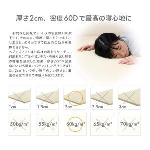低反発  マットレス シングル 2cm ヘブンズマット ウレタン 敷きパッド ベッドパッド ベッド|otogino|03