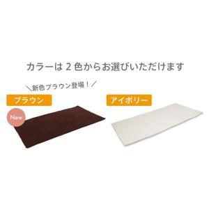 低反発  マットレス シングル 2cm ヘブンズマット ウレタン 敷きパッド ベッドパッド ベッド|otogino|08