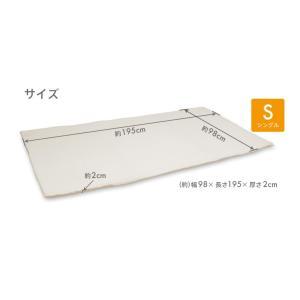 低反発  マットレス シングル 2cm ヘブンズマット ウレタン 敷きパッド ベッドパッド ベッド|otogino|09