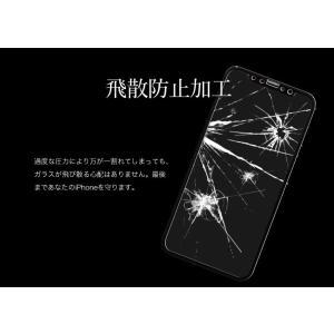iPhoneX フィルム 強化ガラス 表面硬度9H 強化ガラスフィルム ガラス保護フィルム 保護フィルム 強化ガラス保護フィルム iPhone10|otogino|04