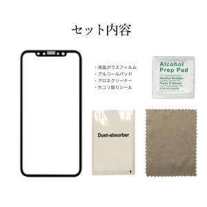 iPhoneX フィルム 強化ガラス 表面硬度9H 強化ガラスフィルム ガラス保護フィルム 保護フィルム 強化ガラス保護フィルム iPhone10|otogino|05