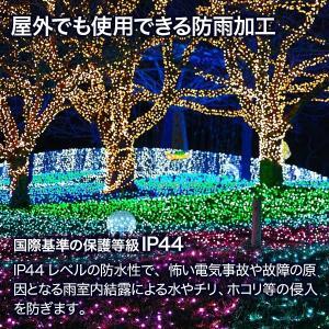 イルミネーション カーテン ライト 1120球 全5色 LED 屋外用 防水加工 防雨型 ナイアガラ|otogino|05