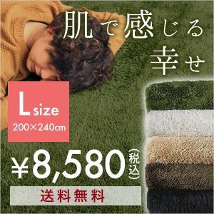 シャギーラグ 洗える マイクロファイバー ラグ マット 2畳 200×240 おしゃれ 厚手 防ダニ|otogino