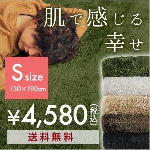 ラグ ラグマット 1.5畳 マイクロファイバー シャギーラグ 130×190 洗える おしゃれ 厚手 防ダニ|otogino