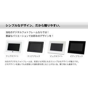 デジタルフォトフレーム 7インチ 動画再生可能 人気デジフォト プレゼントに最適|otogino|03