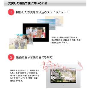 デジタルフォトフレーム 7インチ 動画再生可能 人気デジフォト プレゼントに最適|otogino|04