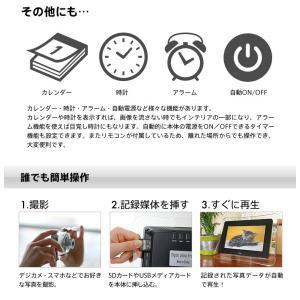 デジタルフォトフレーム 7インチ 動画再生可能 人気デジフォト プレゼントに最適|otogino|05