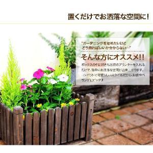 プランターボックス 長方形 プランターカバー ガーデニング ガーデン ベランダ 家庭菜園 プランター菜園 ベランダ菜園|otogino|02