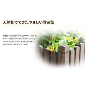 プランターボックス 長方形 プランターカバー ガーデニング ガーデン ベランダ 家庭菜園 プランター菜園 ベランダ菜園|otogino|03
