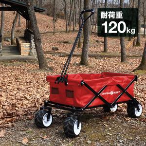 キャリーワゴン キャリーカート 折りたたみ式 耐荷重120kg コンパクト 買い物 アウトドア キャリー (カート ワゴン) 送料無料|otogino