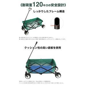 キャリーワゴン キャリーカート 折りたたみ式 耐荷重120kg コンパクト 買い物 アウトドア キャリー (カート ワゴン) 送料無料|otogino|04