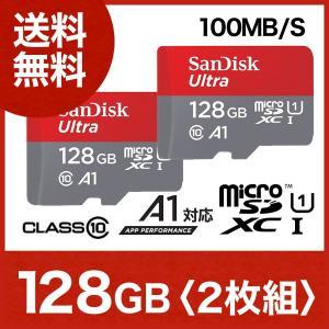 microSDXC 128GB 2枚セット SanDisk サンディスク UHS-I 超高速100MB/s U1 FULL HD Rated A1対応 Class10 専用SDアダプター付 [海外向けパッケージ品]|otogino