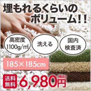 ラグ ラグマット 2畳 洗える 185×185 Mサイズ シャギーラグ カーペット|otogino