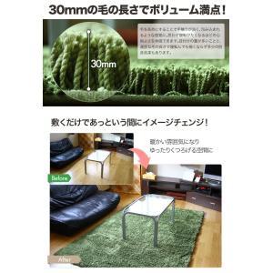 ラグ ラグマット 1.5畳 シャギーラグ 130×190 洗える|otogino|03